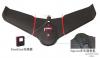 Sequoia多光谱 +eBee SQ 固定翼无人机整体方案