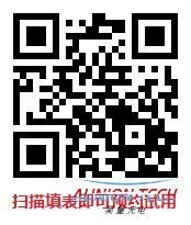 扫码试用空间光调制器.jpg
