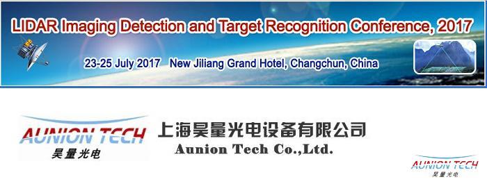 激光雷达成像探测技术研讨会logo照.jpg